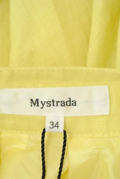 Mystrada(マイストラーダ)の古着「タックフレアミモレスカート(ロングスカート・マキシスカート)」大画像6へ