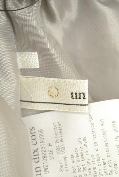 un dix cors(アンディコール)の古着「ギャザーフレアロングスカート(ロングスカート・マキシスカート)」大画像6へ