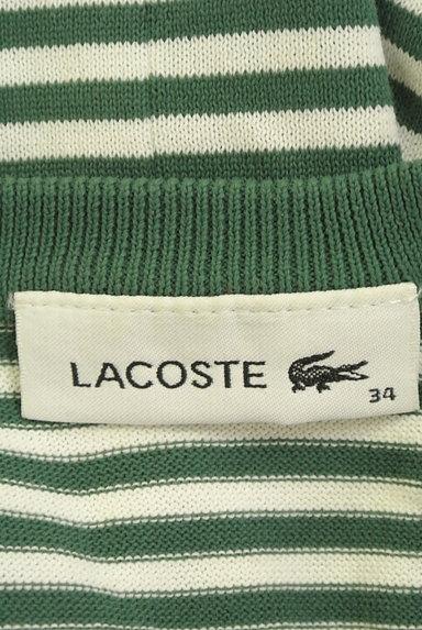 LACOSTE(ラコステ)の古着「カラーボーダーサマーニット(ニット)」大画像6へ
