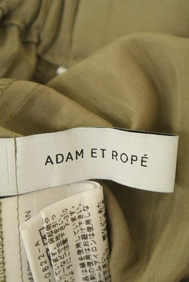 Adam et Rope(アダムエロペ)の古着「切替ギャザーロングスカート(ロングスカート・マキシスカート)」大画像6へ
