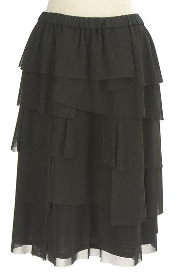 HIROKO BIS(ヒロコビス)の古着「ティアードフリルチュールスカート(スカート)」大画像1へ