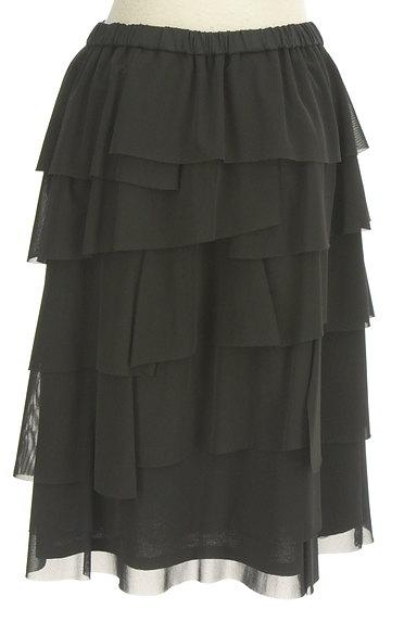 HIROKO BIS(ヒロコビス)の古着「ティアードフリルチュールスカート(スカート)」大画像2へ