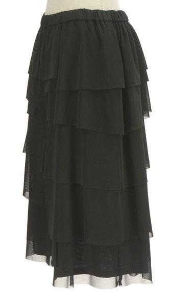 HIROKO BIS(ヒロコビス)の古着「ティアードフリルチュールスカート(スカート)」大画像3へ