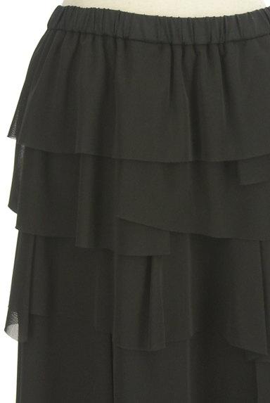 HIROKO BIS(ヒロコビス)の古着「ティアードフリルチュールスカート(スカート)」大画像4へ