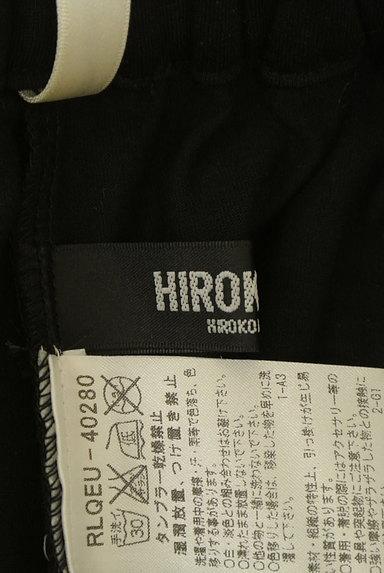 HIROKO BIS(ヒロコビス)の古着「ティアードフリルチュールスカート(スカート)」大画像6へ