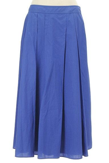 HIROKO BIS(ヒロコビス)の古着「タックフレアカラーロングスカート(ロングスカート・マキシスカート)」大画像1へ