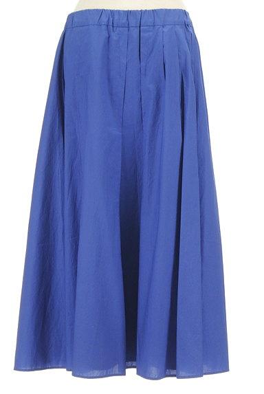 HIROKO BIS(ヒロコビス)の古着「タックフレアカラーロングスカート(ロングスカート・マキシスカート)」大画像2へ