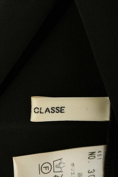 Ouvrage Classe(ウヴラージュクラス)の古着「ボリュームボートネックカットソー(カットソー・プルオーバー)」大画像6へ