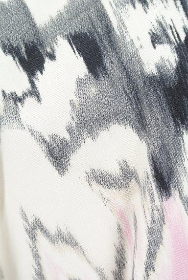 Sinequanone(シネカノン)の古着「ぼかしプリントフレアスカート(スカート)」大画像5へ