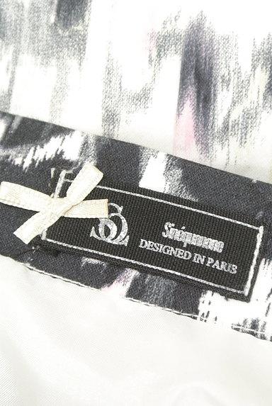 Sinequanone(シネカノン)の古着「ぼかしプリントフレアスカート(スカート)」大画像6へ