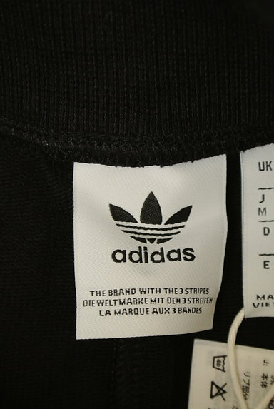 adidas(アディダス)の古着「ミモレ丈三本ラインスウェットスカート(スカート)」大画像6へ