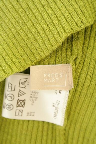 FREE'S MART(フリーズマート)の古着「タートルネックカラーニット(ニット)」大画像6へ