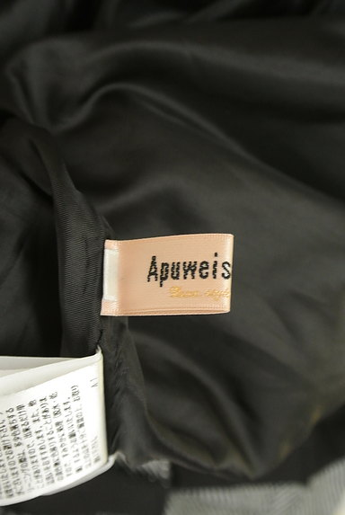 Apuweiser riche(アプワイザーリッシェ)の古着「ウエストベルト起毛ウールフレアスカート(ロングスカート・マキシスカート)」大画像6へ
