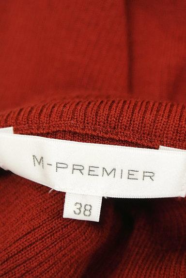 M-premier(エムプルミエ)の古着「ハイネックリブニットアンサンブル(アンサンブル)」大画像6へ