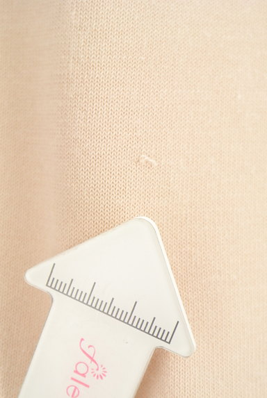 M-premier(エムプルミエ)の古着「サイドポケットハイゲージロングニット(ニット)」大画像5へ