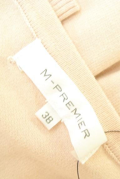 M-premier(エムプルミエ)の古着「サイドポケットハイゲージロングニット(ニット)」大画像6へ
