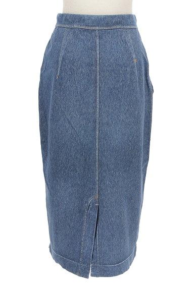 45r(45アール)の古着「膝下丈ストレッチタイトスカート(ロングスカート・マキシスカート)」大画像2へ