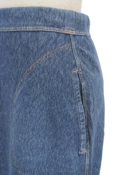 45r(45アール)の古着「膝下丈ストレッチタイトスカート(ロングスカート・マキシスカート)」大画像5へ