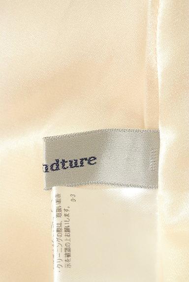 Rirandture(リランドチュール)の古着「花柄膝下丈タックフレアスカート(スカート)」大画像6へ