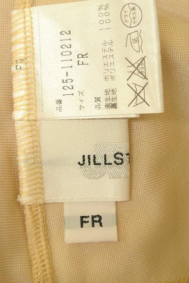 JILL by JILLSTUART(ジルバイジルスチュアート)の古着「フリルシフォンパフ袖ブラウス(カットソー・プルオーバー)」大画像6へ