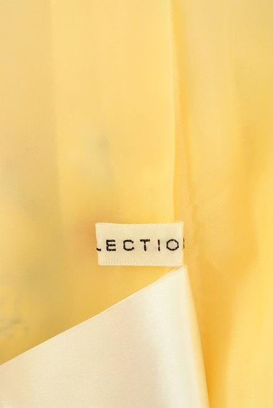 WILLSELECTION(ウィルセレクション)の古着「膝下丈花柄タックフレアスカート(スカート)」大画像6へ