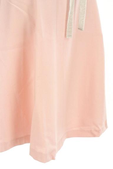 WILLSELECTION(ウィルセレクション)の古着「ミディ丈ベロアリボンウールスカート(スカート)」大画像5へ