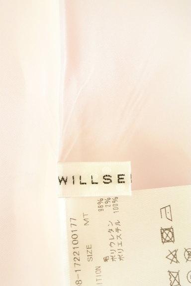 WILLSELECTION(ウィルセレクション)の古着「ミディ丈ベロアリボンウールスカート(スカート)」大画像6へ
