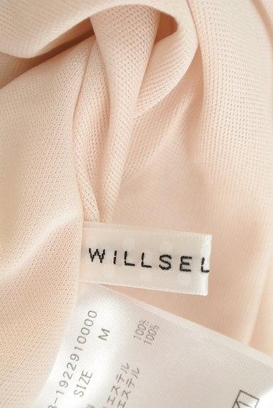 WILLSELECTION(ウィルセレクション)の古着「小花楊柳シフォンロングスカート(ロングスカート・マキシスカート)」大画像6へ