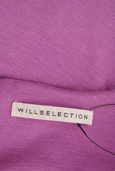 WILLSELECTION(ウィルセレクション)の古着「袖刺繍ドロストロングワンピース(ワンピース・チュニック)」大画像6へ