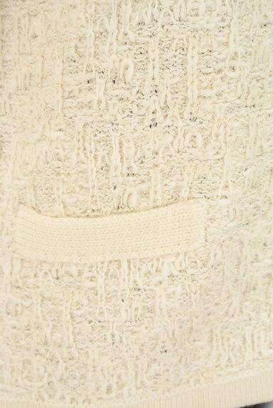 Apuweiser riche(アプワイザーリッシェ)の古着「ラメツイード風カーディガン(カーディガン・ボレロ)」大画像5へ