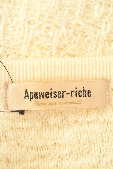 Apuweiser riche(アプワイザーリッシェ)の古着「ラメツイード風カーディガン(カーディガン・ボレロ)」大画像6へ