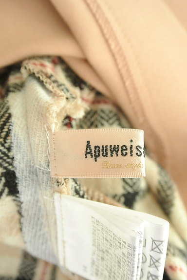 Apuweiser riche(アプワイザーリッシェ)の古着「チェック×無地リバーシブルスカート(スカート)」大画像6へ