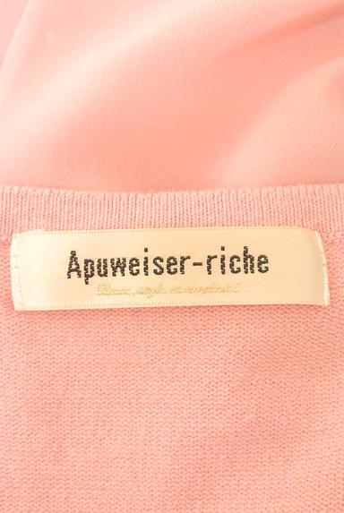 Apuweiser riche(アプワイザーリッシェ)の古着「刺繍シフォン切替アンサンブルニット(アンサンブル)」大画像6へ
