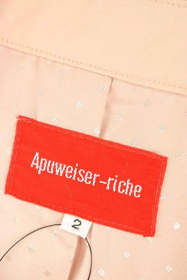 Apuweiser riche(アプワイザーリッシェ)の古着「レースベルト付トレンチコート(トレンチコート)」大画像6へ
