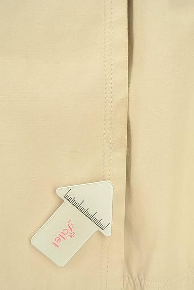 Apuweiser riche(アプワイザーリッシェ)の古着「刺繍ベルトロングトレンチコート(トレンチコート)」大画像5へ