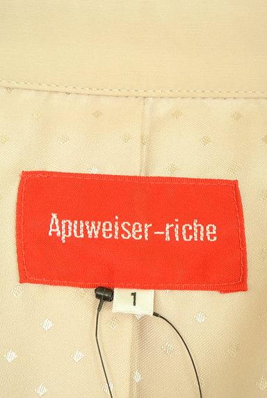 Apuweiser riche(アプワイザーリッシェ)の古着「刺繍ベルトロングトレンチコート(トレンチコート)」大画像6へ
