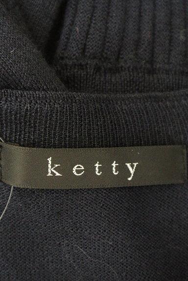 ketty(ケティ)の古着「ウエストリブ切替ニットトップス(ニット)」大画像6へ