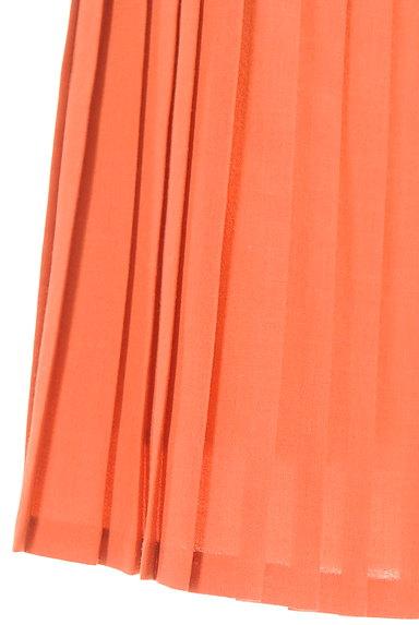 anatelier(アナトリエ)の古着「プリーツカラースカート(スカート)」大画像5へ