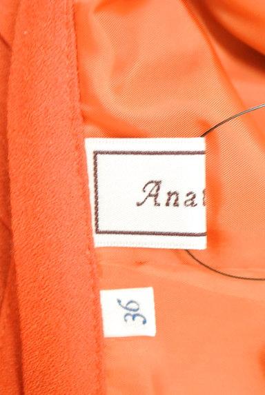 anatelier(アナトリエ)の古着「プリーツカラースカート(スカート)」大画像6へ