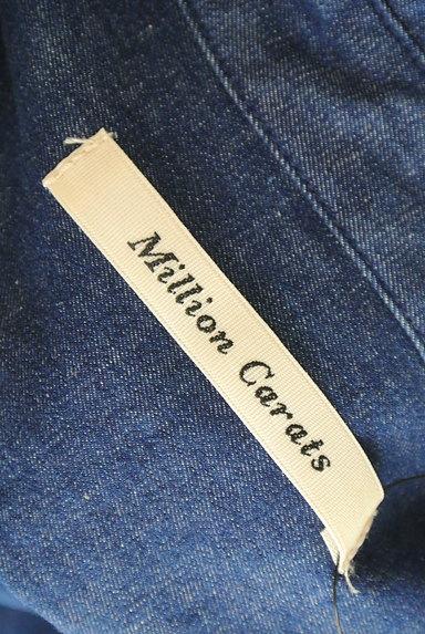 MILLION CARATS(ミリオンカラッツ)の古着「デニム×ストライプ柄膝下丈ワンピース(ワンピース・チュニック)」大画像6へ