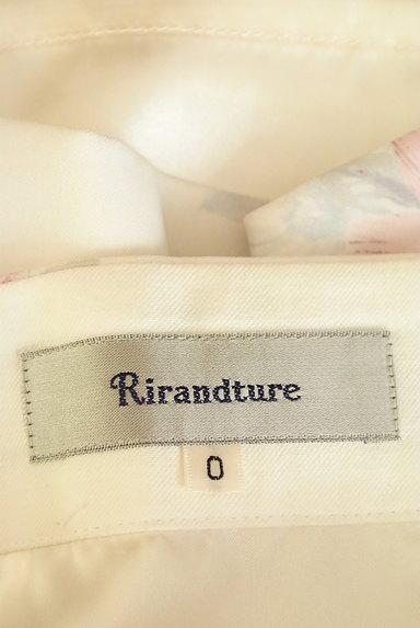Rirandture(リランドチュール)の古着「ハイウエスト花柄ミニスカート(ミニスカート)」大画像6へ