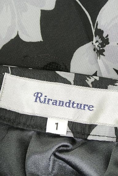 Rirandture(リランドチュール)の古着「フロッキー花柄シフォンスカート(スカート)」大画像6へ