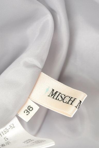 MISCH MASCH(ミッシュマッシュ)の古着「刺繍レースサーキュラースカート(スカート)」大画像6へ