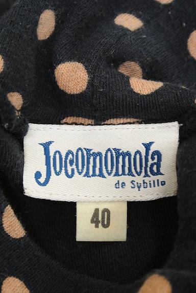 Jocomomola(ホコモモラ)の古着「ランダムドットハイネックカットソー(カットソー・プルオーバー)」大画像6へ
