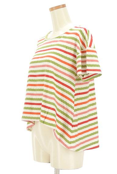 Jocomomola(ホコモモラ)の古着「マルチボーダードロップカットソー(ニット)」大画像3へ