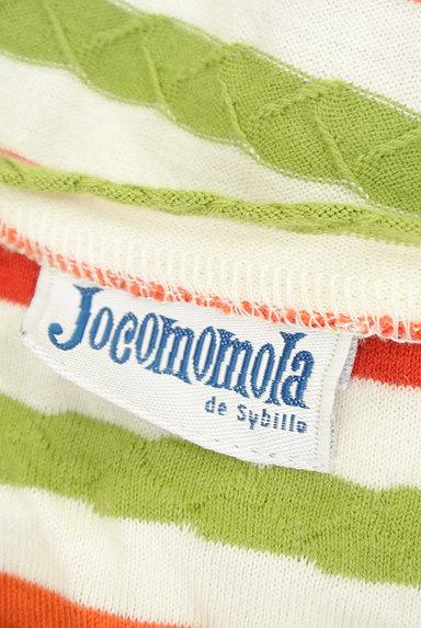 Jocomomola(ホコモモラ)の古着「マルチボーダードロップカットソー(ニット)」大画像6へ