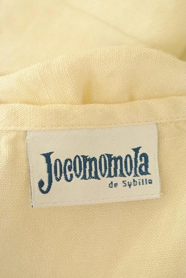 Jocomomola(ホコモモラ)の古着「スカラップ刺繍カットソー(カットソー・プルオーバー)」大画像6へ