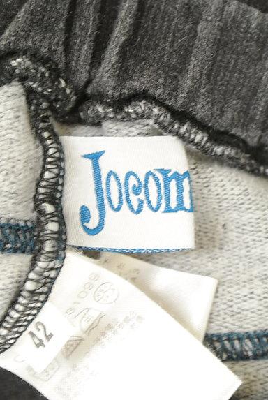 Jocomomola(ホコモモラ)の古着「ボーダーロールアップレギンスパンツ(パンツ)」大画像6へ