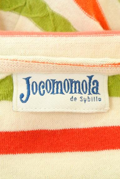 Jocomomola(ホコモモラ)の古着「マルチボーダー膝丈ワンピース(ワンピース・チュニック)」大画像6へ