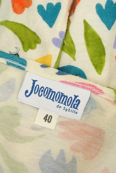 Jocomomola(ホコモモラ)の古着「カラフルレトロ切替カットソー(カットソー・プルオーバー)」大画像6へ
